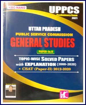 IAS Study Material
